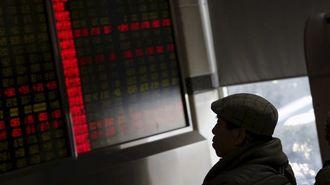 中国政府は経済安定化政策を徹底できるのか