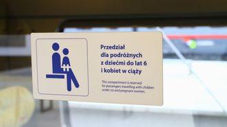 「子連れ電車移動」日本と欧州はこんなに違う
