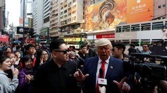 トランプは中国抜きで北朝鮮を止められない