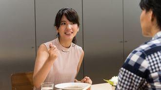 「3回目の食事」前に必ずフラれる男性の特徴