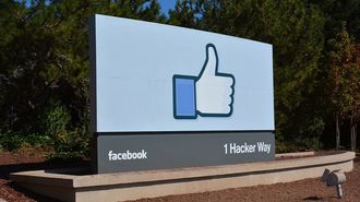 Facebook、ドイツ総選挙「偽記事」対策の中身