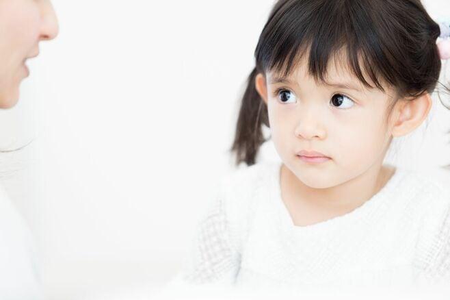 子どもに絶対言ってはいけない「全否定3要素」