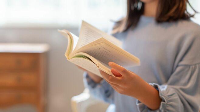 小学生時に「読解力」の決定的な差が生じる理由