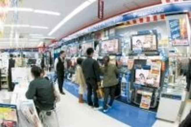 公取委がメス ヤマダ電機に逆風
