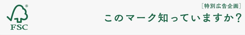 日本テトラパック