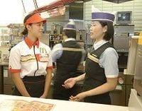アルバイト平均時給は10カ月連続で上昇--エリア別では東海の改善が顕著