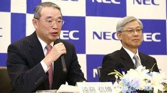 NEC、「モバイル解散」の意外なプラス効果
