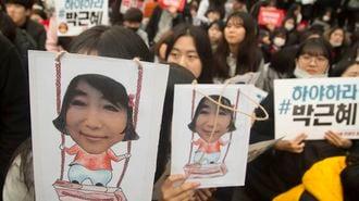 韓国大統領「スキャンダル」の巨大すぎる衝撃