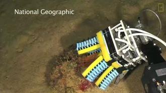海中探査用のロボットアームが進化した!