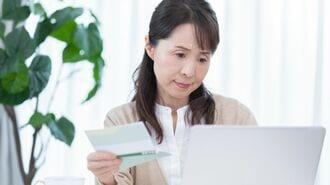 「老後資金2000万円問題」に悩む人の為の処方箋