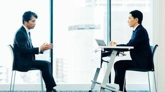 「コロナ禍で転職に成功する40、50代」の共通点
