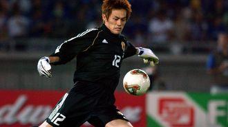 元日本代表GK楢崎が強調する「腹のくくり方」