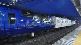 東急、北海道に「青い豪華列車」投入で何目指す?