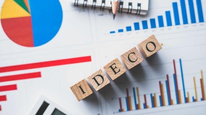 「iDeCo」のお得な活用法と3つのデメリット