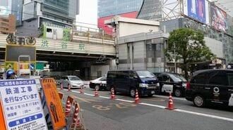 山手線の隣になった「埼京線渋谷駅」の大進歩