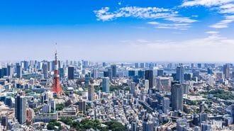 東京五輪、「経済効果」の発揮は簡単ではない