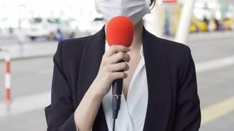 テレビのコロナ報道「煽りすぎ」招く深刻な分断