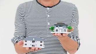 「定年後に家を買う」は意外と賢明な選択肢だ