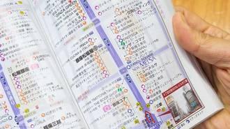 「地図が読めないの私だ!」道に迷う人の嘆き