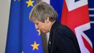 メイ首相、「首」と「再投票」でも議会の壁は厚い