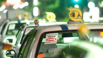タクシーに「客5人」、無理やり乗車は違法か