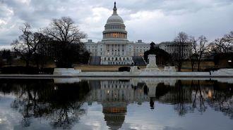 「政府閉鎖」寸前を繰り返す米国のヤバい状態