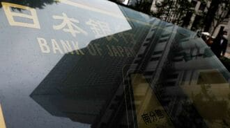 How Will Suga Deal With Regional Banks' Perilous Financing?