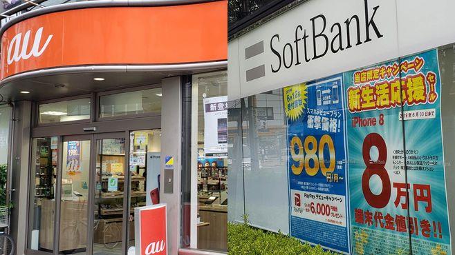 携帯2年縛りの違約金「上限1000円」の破壊力
