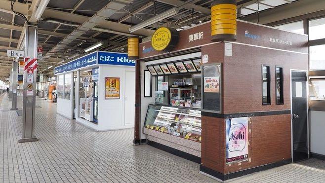 東海道新幹線、「駅弁が買える駅」はココだ