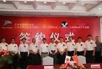 三井化学が中国・上海で自動車や食品向けのコンパウンド工場を建設へ