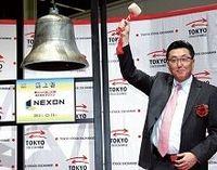 2011年最大の東証上場、韓国ネットゲームの巨人・ネクソンが来襲