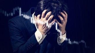 勝てる個人投資家になる「ただ1つのルール」