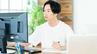 「永久在宅勤務」が日本で主流の働き方になる日