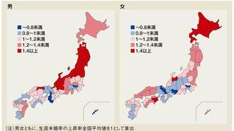 青森で16倍!北日本で密かに進む未婚化の怪