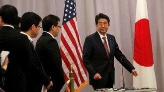安倍外交の「成果」が次々と崩壊し始めている