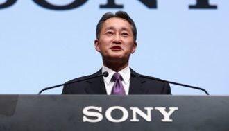 Harsh Words from Sony's Shareholders