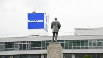 「全責任とる」、巨額買収主導のパナ役員の危機感