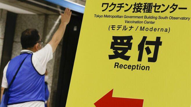 ワクチン接種でも泥縄式に終始する日本の大雑把
