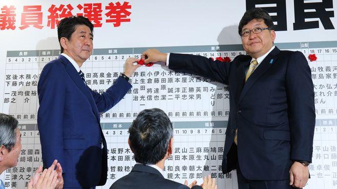 萩生田氏「消費増税延期もありうる」発言の波紋