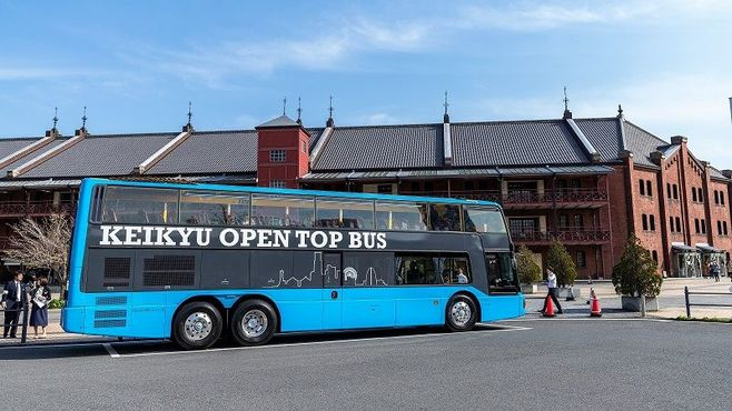 乗ったらわかる、横浜の「楽しいオープンバス」