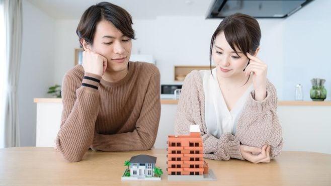 本当は恐ろしい「収入合算」の住宅ローンの実態