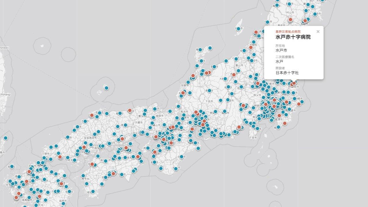 兵庫県災害拠点病院