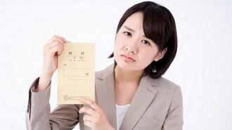 月給が「最低賃金」を下回ったら、どうする?