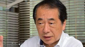 菅元首相「東電は官邸に責任転嫁している!」