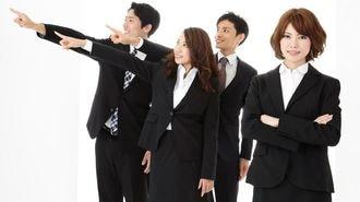 学生が選ぶべきはトヨタ?三菱東京UFJ?