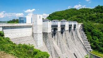 「日本の未来はダム次第」が誇張ではないワケ