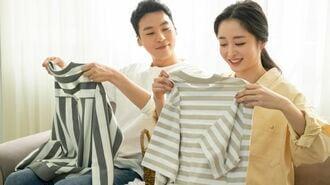 新婚夫婦「家事のやり方」で揉めないための注意点