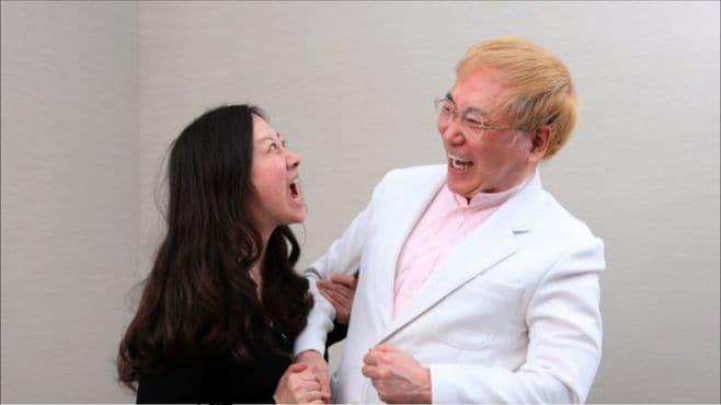 高須院長と人気漫画家が事実婚を選んだ理由