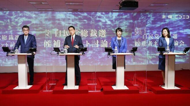 総裁選の争点、核燃サイクル政策「破綻」の現実味