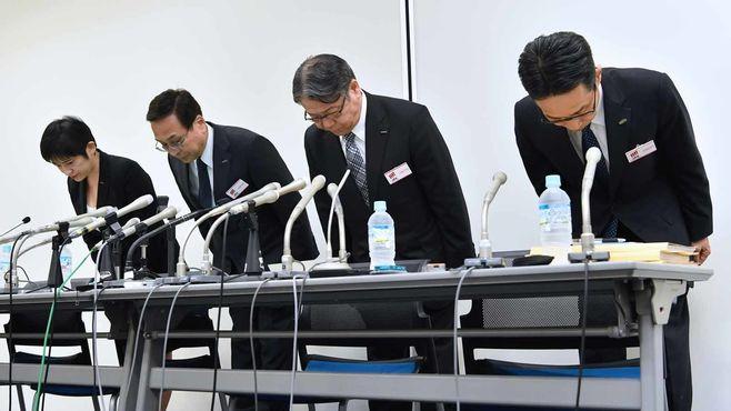 富士フイルムHD、「不正会計」の絶妙カラクリ